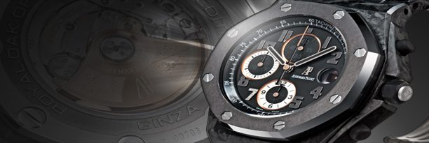 audemars-Piguet-Royal-Oak-Offshore-GINZA-7-Forged-Carbon