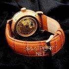 vacheron-constantine-dual-time-watch-5446