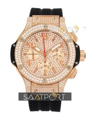 Replika Saat Hublot Big Bang
