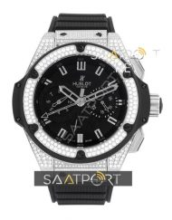 Replika saat Hublot King Power silver