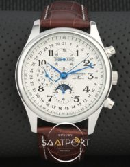 Longines Master Collection Moon Otomatik Kahve Deri Kordon